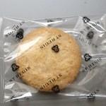 17680254 - チーズクッキー