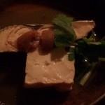 虎徹 - 鰆の梅煮