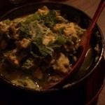 虎徹 - 新香と菜の花の卵とじ