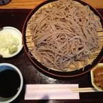 郷林坊 - 大盛りは300円増しの1100円なり。猪口に汁が入っちゃってます。