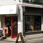 17681495 - 店舗♪