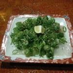 名西酒蔵 - スダチパッチョ(ハーフ)