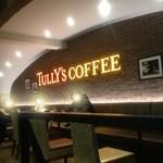 タリーズコーヒー - 2F