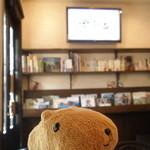 CAFE JI:TA - 本もいろいろ♪