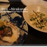 17686921 - 門司ガキポン酢とンジャナ(苦菜)の白和え