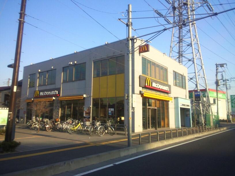 マクドナルド 鳩ケ谷駅前店