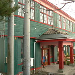 h.イマジン  - 2011.2 この建物は数十年空家でした。旧役場との事!