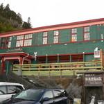 h.イマジン  - 2011.2 三ヶ月弱の命だった陸前高田の店舗!二階は地元の方に使ってもらうつもりだった。