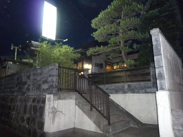 レストラン&カフェ ひぐち