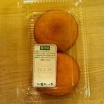 17690975 - オランダカスター☆2個入り120円(2013/3)