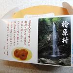 17690976 - うの花ドーナツ(1)
