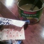 17692769 - タイグリーンカレー缶詰250円