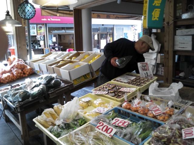 松澤青果店