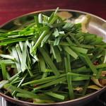 もつ鍋やましょう - もつ鍋醤油味