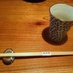 17694546 - お箸とお茶