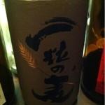 立呑み厨房 いち - 2013.2.25 麦焼酎「一粒の麦」