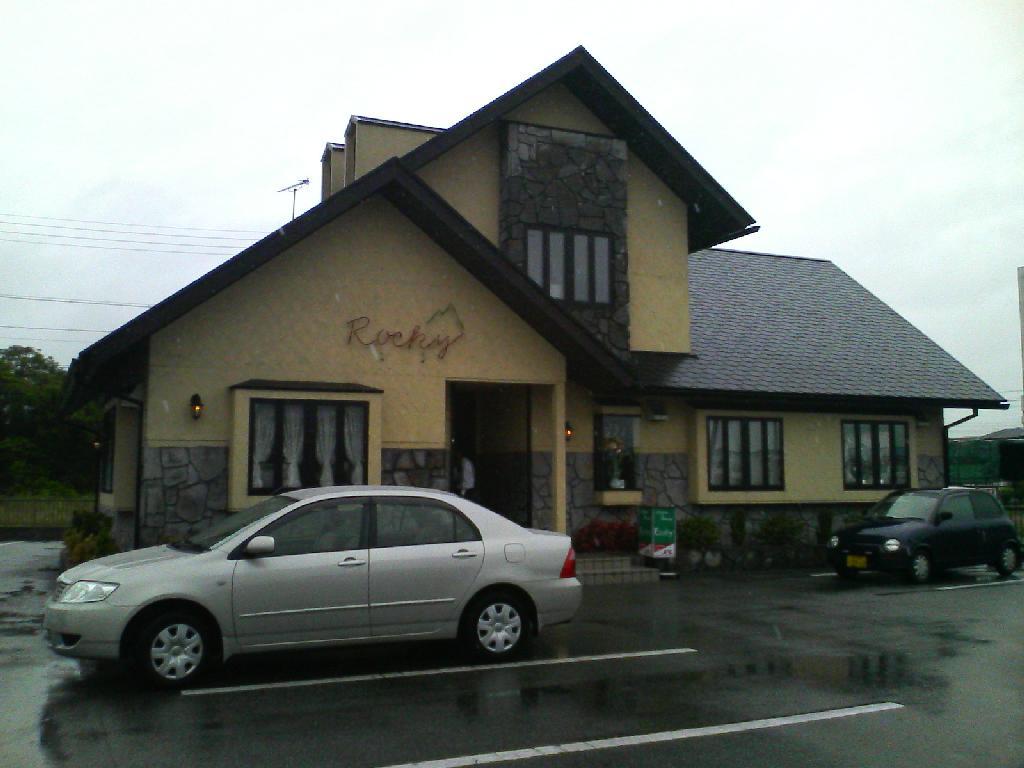 Coffee House Rocky
