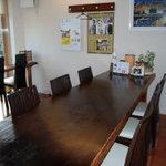 京乃ちりめん山椒 毬りん - 7人まで座れるテーブルです 4人テーブルもあります