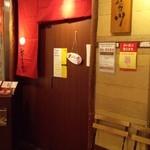 キムカツ - 店舗外観・入口~♪(^o^)丿