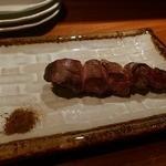 鶏味庵 - 肝