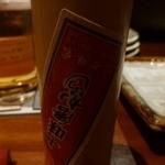 鶏味庵 - 七味家さんの七味が・・