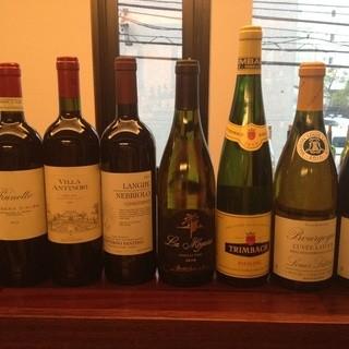 ボトルワインが豊富