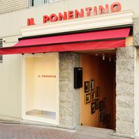イル ポネンティーノ - 銀座中央通りより、7丁目ライオンと三井住友銀行の間を入って1分です!