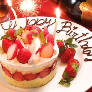 誕生日や歓迎会に…記念日サプライズ演出コース2500円 ※ホールケーキ付