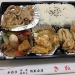 17705342 - 店長のおすすめ弁当¥600