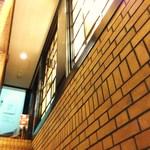 カフェ・ラサール - カステラ銀装の2F