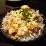 麺屋酒家 鉄風 - チキンタルタル丼