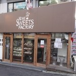 神戸齋藤珈琲店 - 入口と出口が別!