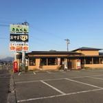 17709900 - 国道200号線沿いにある24時間営業のうどん屋さんです。