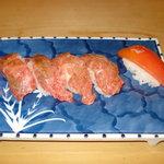 みちや寿司 沖村家 - 牛トロ握り