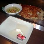 喃風 - 食べ方、出汁マヨ