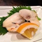 海の味 有福 -