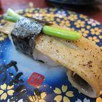 おどり寿司 -