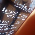 リストランテ サーヤ 究極のパスタ - メニューボード