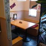 うなぎ大嶋 - テーブル席2