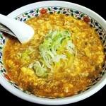 喜今日屋 - 黒酢担々麺(大辛)\800/喜今日屋(秦野)