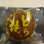 平塚亭つるをか - 料理写真:どらやき