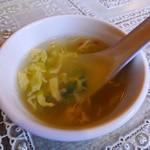 吃八坊 - 海鮮チャーハン付属のスープ
