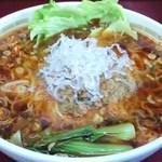 旨一食堂 - 十日町火焔坦々麺(750円)