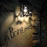 カフェ ラ・ボエム - 店入口