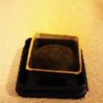 もち処 黒岩 - ほうじ茶チョコです
