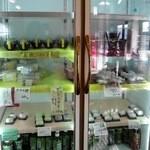 もち処 黒岩 - 冷蔵庫の中にもなまチョコ大福などなど(^0^)