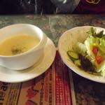 17729876 - 「こだわりランチ」1,575円のスープとサラダ(2013.3.9)