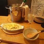 GAZAN - 広島牡蠣と鱈の白子のグラタン & 獺祭 純米大吟醸 発泡にごり酒