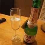 GAZAN - 獺祭 純米大吟醸 発泡にごり酒