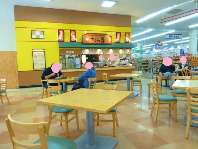 さくら屋 稲沢平和店